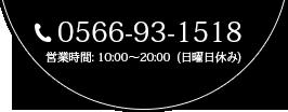 愛知・安城でネイル&スクールなら【Rococo Lovelya Nail】 0566-93-1518
